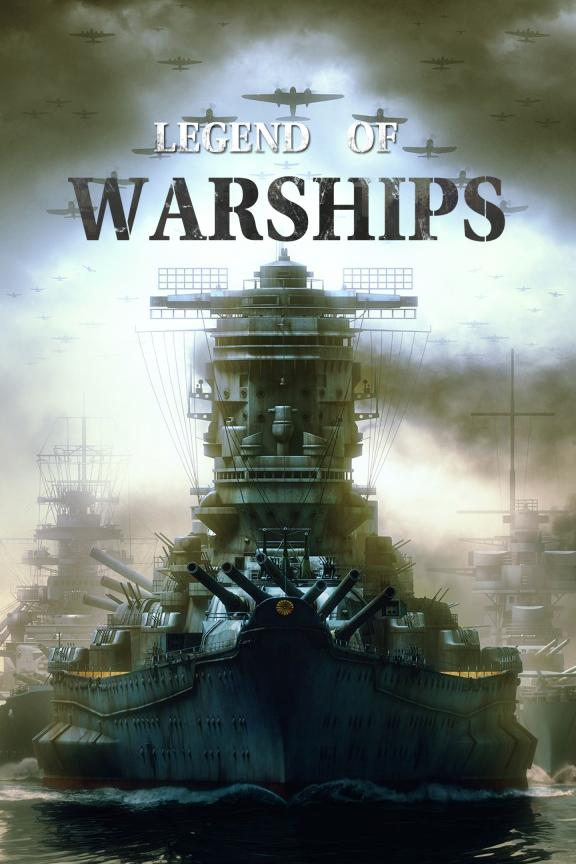 Legend of Warship: Naval Empire
