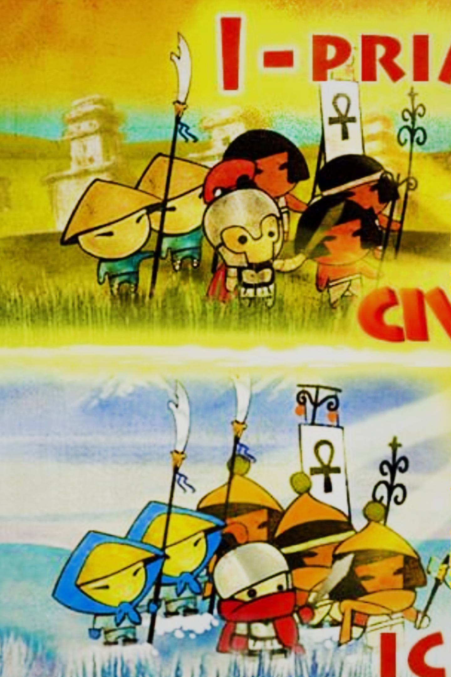 Civilizations Wars Master 2